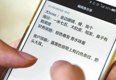 美高梅手机版登录4688 3