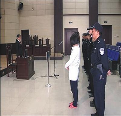 """""""连云港电大一女生被辱事件""""一审庭审现场。"""