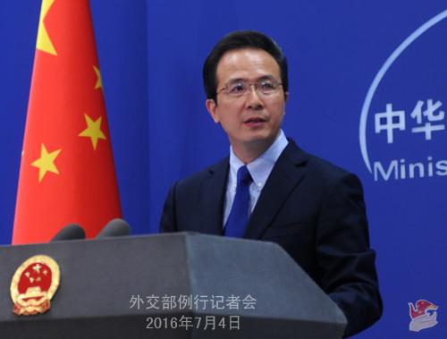 2016年7月4日外交部发言人洪磊主持例行记者会
