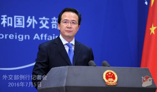 2016年7月5日外交部发言人洪磊主持例行记者会
