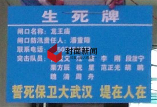 广东11选5分布走势图一定牛