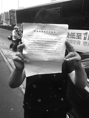 王密斯通知记者经核实她得知丈夫身份被人冒用