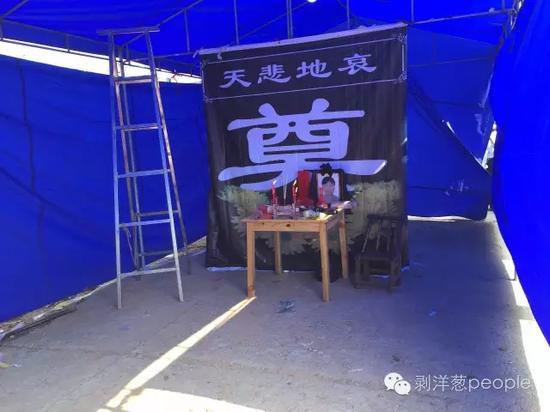 龚雪辉的灵堂。新京报记者刘子珩_摄
