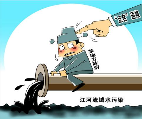 漫画:动真格 新华社发 朱慧卿 作