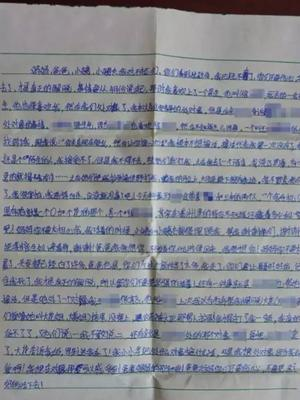△一名被性侵女生的遗书 (图/新京报)