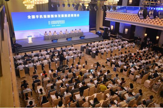 7月12日,中央网信办在成都召开全国手机报新媒体发展推进现场会。