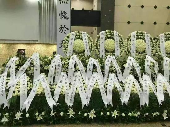 叶选宁追悼会