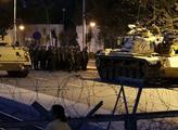 惊魂一夜:土耳其政变全回放