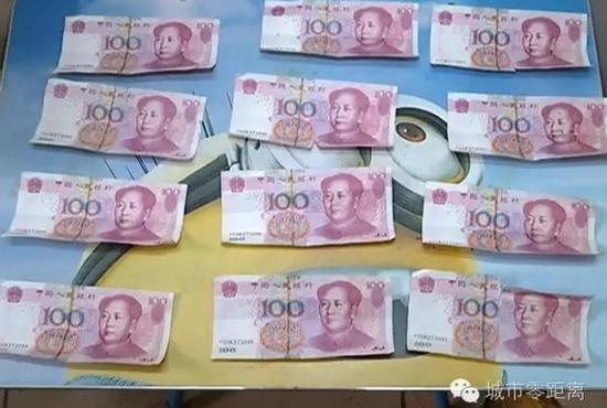 12张百元假钞