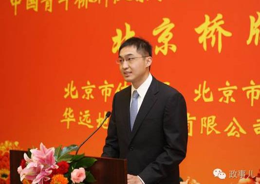 邓卓棣在北京桥牌庆功会上谈话