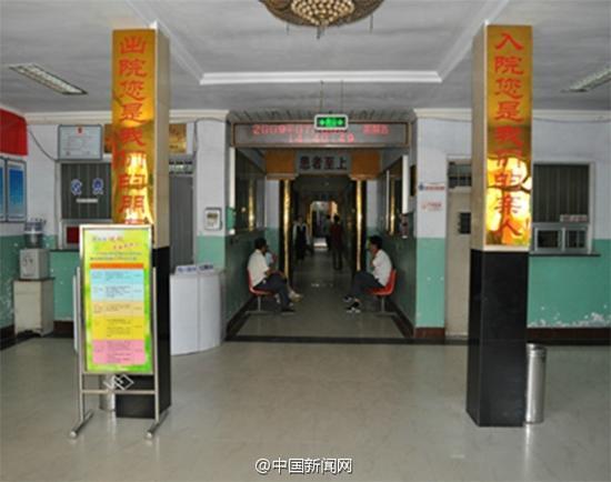 河北省衡水市第四人民医院