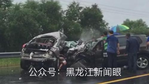 抚远两车相撞 7人殒命多人受伤