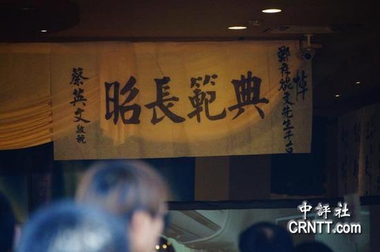 媒体:蔡英文给台籍导游送挽联 未吊唁罹难陆客