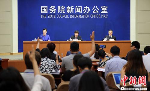 图为新闻发布会现场。 中新社记者 杨可佳 摄