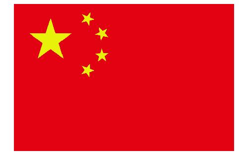 中华国民共跟国国旗