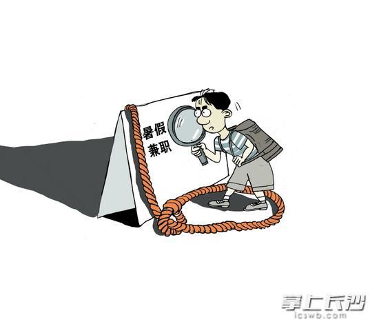 漫画/吴志立