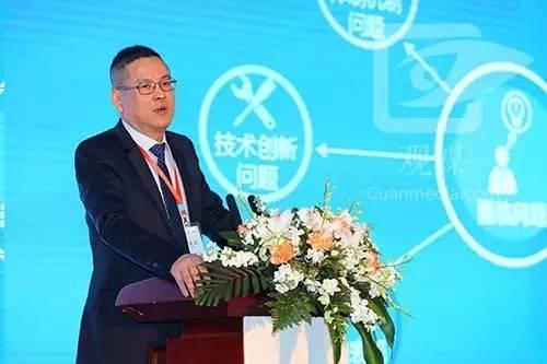徐世平在第二届观媒峰会上发表主题演讲