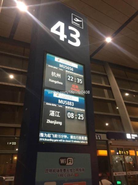 搭客由于航班正点将餐盒摔向地服,图像显现MU5656昆明至杭州航班耽搁