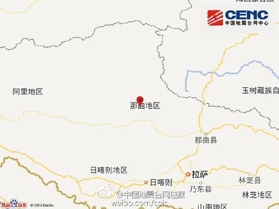 西藏那曲双湖县发生3.0级地震