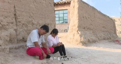 王勇不在家的时,夫妻俩才能私下里讨论一下如何给儿子凑够上学的费用。