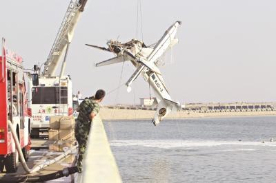 金山水上飞机事故调查:排除故障可能