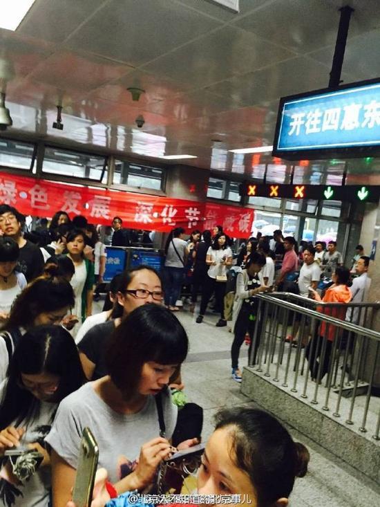 北京地铁1号线因信号故障已全线停运