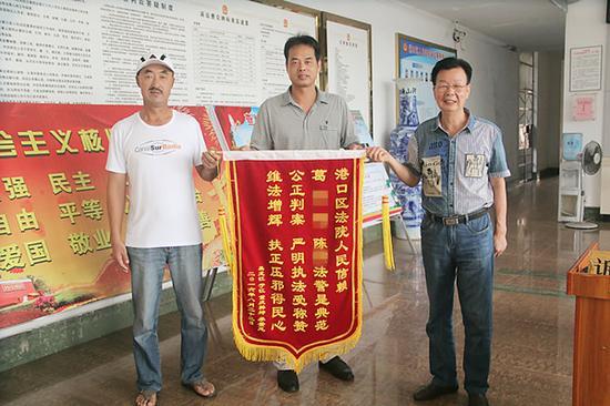 港口区人民法院:法官公正高效执法获赠锦旗