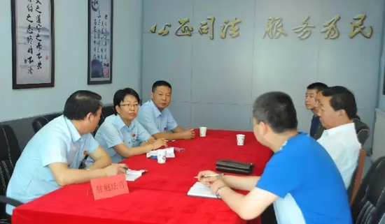 徐凤青:坚持网络思维 打造人民法庭诉非衔接工作新模式