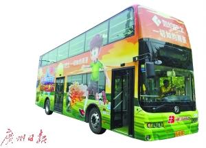 天下首辆足球主题双层巴士。 广州日报记者乔军伟 通信员华成锋 摄