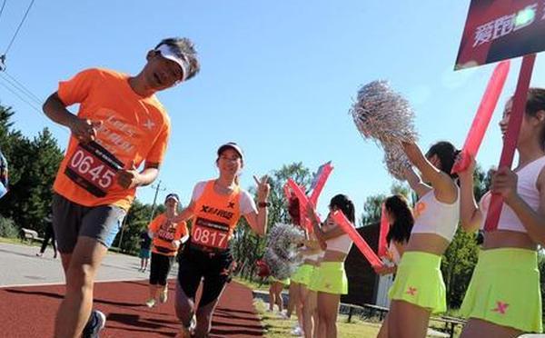 北京奥森公园落成跑者服务站提供能量补给