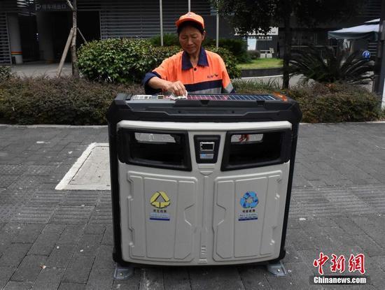 垃圾桶 垃圾箱 550