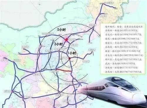 △郑徐高铁开通,方便了多城市之间的通行