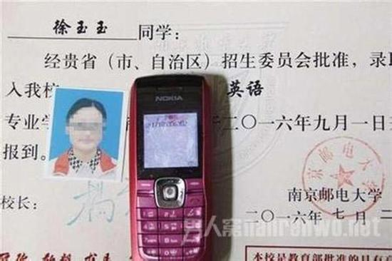徐玉玉事件令虚拟号段诈骗多发的情况再次被推上舆论风口。
