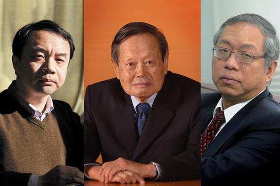 王贻芳、杨振宁、丘成桐。(从左至右)