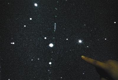 小行星2009ES