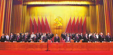 9月8日上午,中国共产党玉溪市第五次代表大会在聂耳大剧院开幕。