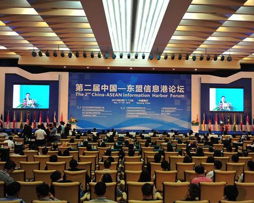 第二届中国-东盟信息港论坛9月11日在广东北宁揭幕,图为论坛揭幕式现场。(刘君 摄)