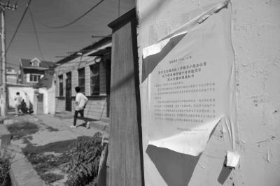 祖家场村口贴有《延伸安顿时限告诉书》。