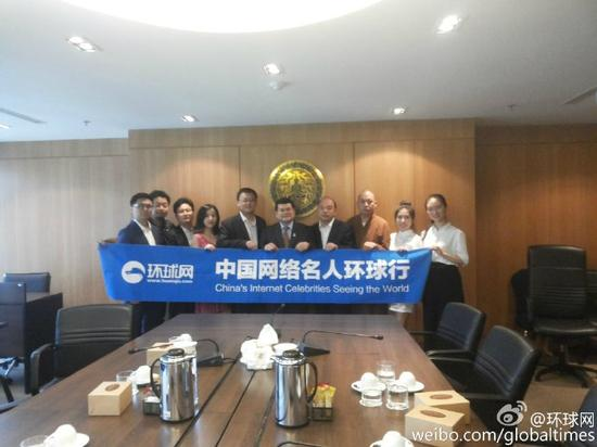 中国网络名人访泰团座谈