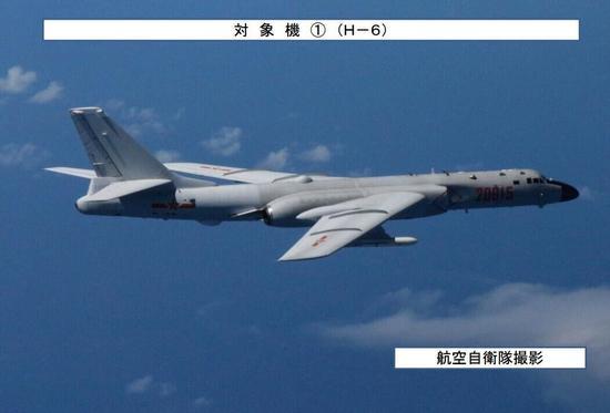 日本航空自卫队拍摄的我军飞机照片