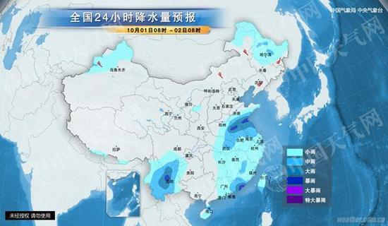 全国大部升温迎国庆 3日起冷空气袭北方