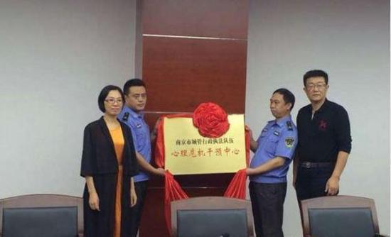 """南京成立""""城管执法队伍心理危机干预中心"""""""