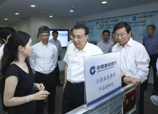 6月20日,中共中央政治局常委、国务院总理李克强先后到中国建设银行、中国人民银行考察并主持召开座谈会。这是李克强在中国建设银行考察。 新华社记者 庞兴雷 摄