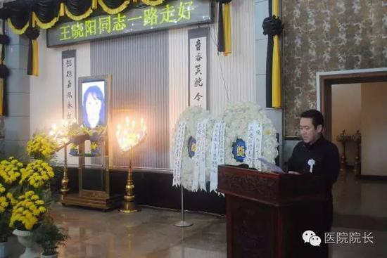 院长李亚伟深情地宣读悼词