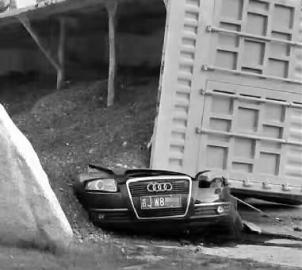 """奥迪轿车被压成了""""铁饼"""" 收集截图"""