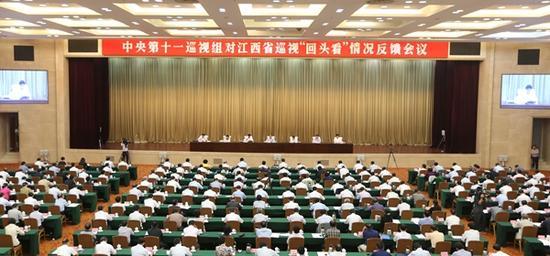 """中心第十一巡查组向江西省委反应巡查""""回首看""""情形"""