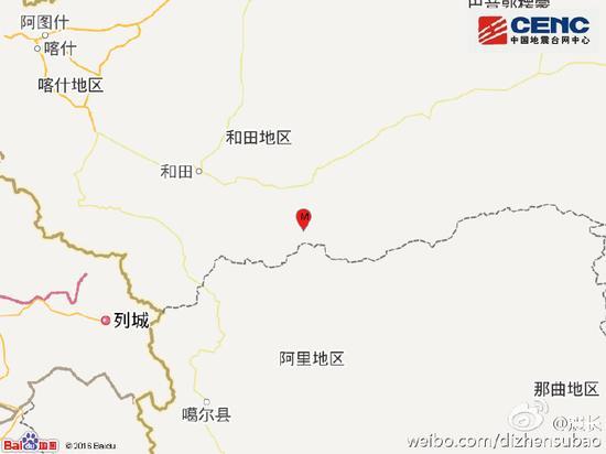 新疆和田于田县发生3.6级地震 震源深度7公里