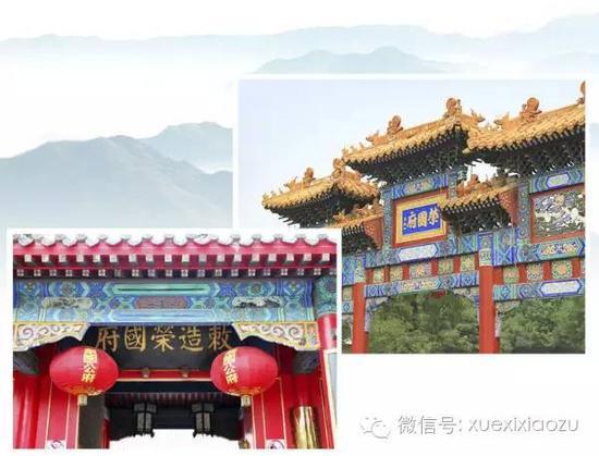 荣国府在习近平任正定县委布告时期营建,曾经成为本地一大文明景点,吸收了泛滥旅客