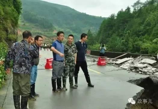 9月16日,党帅(左三)在当地台风致灾现场