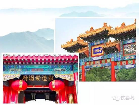 1986年,荣国府在正定落成,现已成为4A级景区,是当地的一大文化景点